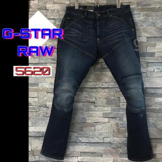 ジースター(G-STAR RAW)の◆G-Star RAW 5620 3D STRAIGHT TAPERED デニム(デニム/ジーンズ)