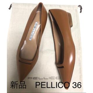 PELLICO - 新品。PELLICO  ペリーコ パンプス36