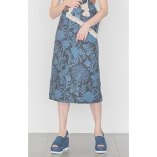 エミアトリエ(emmi atelier)のemmi 花柄ロングスカート(ロングスカート)