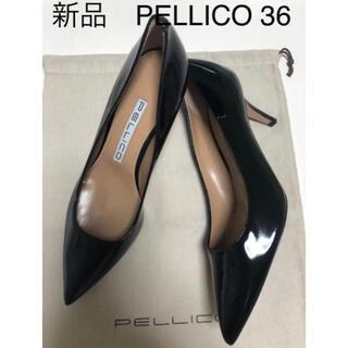 ペリーコ(PELLICO)の新品。PELLICO ペリーコパンプス ブラック36(ハイヒール/パンプス)
