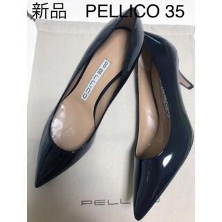 ペリーコ(PELLICO)の新品。PELLICO ペリーコパンプス 35(ハイヒール/パンプス)