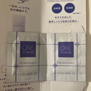 KOSE COSMEPORT - ONE BY KOSÉ THE WATER MATE サンプル2.5ml 2個