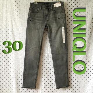 ユニクロ(UNIQLO)のUNIQLOユニクロ ウルトラストレッチ スキニージーンズ 30(デニム/ジーンズ)