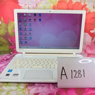 東芝 - 東芝/ノートパソコン本体/i3/Microsoftoffice/A1281