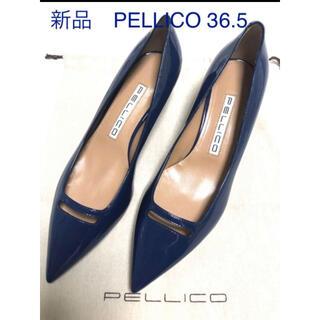 ペリーコ(PELLICO)の新品。PELLICO ペリーコパンプス 36.5(ハイヒール/パンプス)