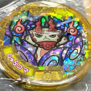 バンダイ(BANDAI)のレア 新品未開封 妖怪ウォッチ レジェンドホロメダル しゅらコマ(キャラクターグッズ)