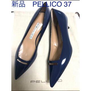 ペリーコ(PELLICO)の新品。PELLICO ペリーコパンプス 37(ハイヒール/パンプス)