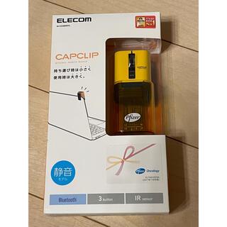 エレコム(ELECOM)のエレコム CAPCLIP ワイヤレスモバイルマウス(PC周辺機器)