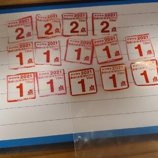 ヤマザキセイパン(山崎製パン)の山崎製パン 夏のおいしさいきいきキャンペーン応募シール18点分(その他)