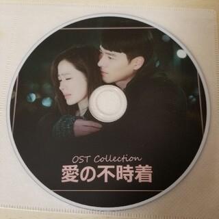 愛の不時着 OST DVD オリジナルサウンドトラック ヒョンビン(テレビドラマサントラ)
