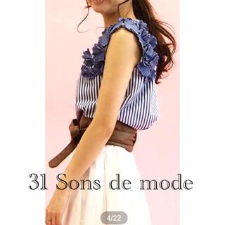 トランテアンソンドゥモード(31 Sons de mode)の☆31 Sons de mode☆トランテアンソンドゥモード ノースリブラウス(シャツ/ブラウス(半袖/袖なし))