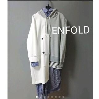 ENFOLD - ENFOLD ドッキング シャツ ワンピース パーカー アシンメトリー