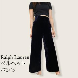 ラルフローレン(Ralph Lauren)のRalph Lauren ビンテージ ベルベットパンツ(カジュアルパンツ)
