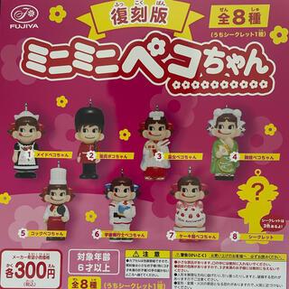 フジヤ(不二家)の復刻版 ミニミニペコちゃん 全8種セットコンプ シークレット付き(キャラクターグッズ)