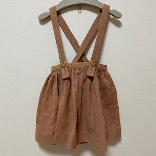 キャラメルベビー&チャイルド(Caramel baby&child )のSOOR PLOOM mavis skirt 2/3y(スカート)