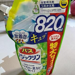 バスマジックリン グリーンハーブの香り(洗剤/柔軟剤)