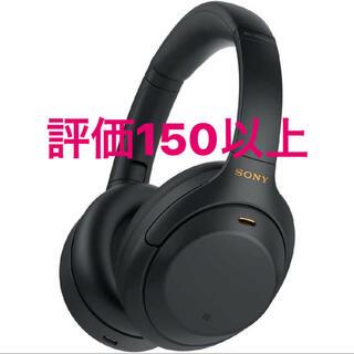 ソニー(SONY)の【2個】ソニー SONY  WH-1000XM4BM ブラック(ヘッドフォン/イヤフォン)