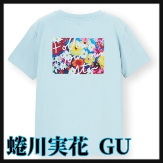 ジーユー(GU)のGU グラフィックTシャツ XLサイズ 新品タグ付き 未開封 蜷川実花 GU(Tシャツ(半袖/袖なし))