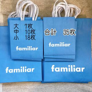 familiar - 新品 紙袋 ファミリア ショッパー 35枚