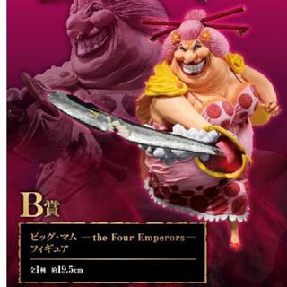 一番くじ ワンピース Best of Omnibus B賞 ビッグ・マム(キャラクターグッズ)