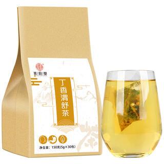 丁香養胃茶 健康茶 薬膳茶 漢方茶 美容茶 花茶 ハーブティー 中国茶(健康茶)
