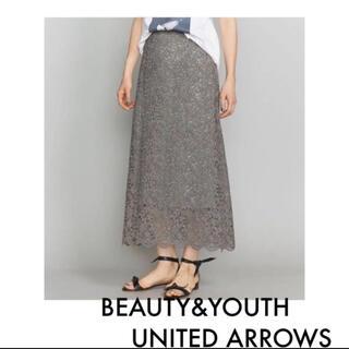 ビューティアンドユースユナイテッドアローズ(BEAUTY&YOUTH UNITED ARROWS)のビューティーアンドユース ユナイテッドアローズ レースマキシスカート(ロングスカート)