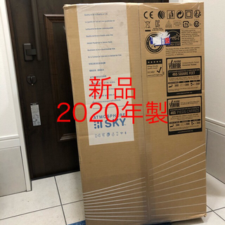 Amway - 新品 未使用 2020年製 アムウェイ 空気清浄機 アトモスフィアスカイ