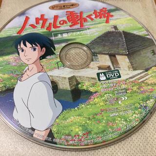 ジブリ - ハウルの動く城 本編ディスク+ソフトケース