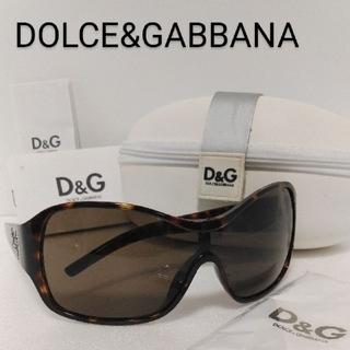ドルチェアンドガッバーナ(DOLCE&GABBANA)の【中古品】DOLCE&GABBANA サングラス メンズ ラインストーン お洒落(サングラス/メガネ)