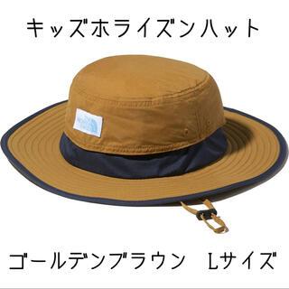 ザノースフェイス(THE NORTH FACE)の新品国内正規品 タグ付ノースフェイス キッズホライズンハット・ゴールデンブラウン(帽子)