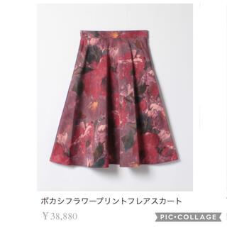 ANAYI - ✤アナイ ANAYI ボカシフラワープリントフレアスカート ✤
