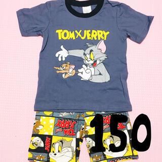 150㎝ トムとジェリー 半袖パジャマ 男の子
