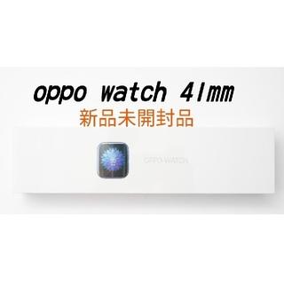 オッポ(OPPO)の(新品未開封) OPPO Watch 41mm (黒1台.銀2台/8GB)(その他)