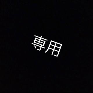 MENARD - メナード フェアルーセント 薬用パックホワイトB