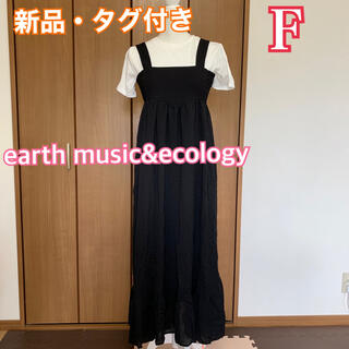 earth music & ecology - 値下げ★【新品】earth人気完売♡半袖Tシャツ+黒マキシ丈ワンピース2点セット