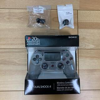 PlayStation4 - プレイステーションデュアルショック4 20周年記念モデル
