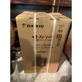 DAIKIN - 【未使用】DAIKIN ダイキン ACZ70X-T うるるとさらら空気清浄機