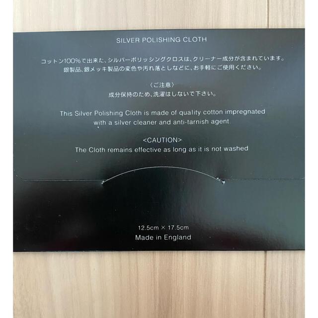 Chrome Hearts(クロムハーツ)の【新品未使用非売品】クロムハーツ 純正シルバーポリッシュ大 5枚セット メンズのアクセサリー(その他)の商品写真