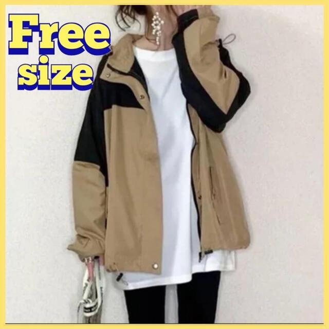 マウンテンパーカー 韓国 ジャンパー 日除け ベージュ メンズのジャケット/アウター(マウンテンパーカー)の商品写真