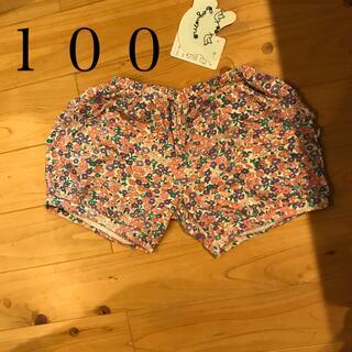 しまむら - しまむら かぼちゃパンツ 100
