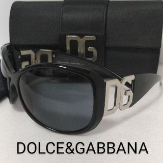 ドルチェアンドガッバーナ(DOLCE&GABBANA)の【中古品】DOLCE&GABBANA サングラス メンズ おしゃれ カッコいい(サングラス/メガネ)