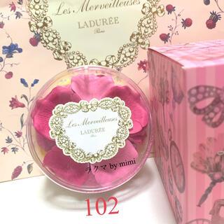 Les Merveilleuses LADUREE - 未使用 限定花びらチーク 102 LADUREE