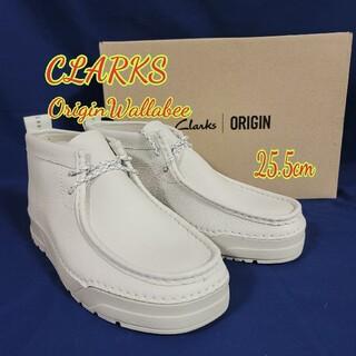 クラークス(Clarks)のクラークス Clarks メンズ オリジンワラビー ホワイトレザー 25.5cm(ブーツ)