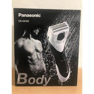 パナソニック(Panasonic)の【未使用】パナソニック メンズ ボディシェーバー ER-GK40-W(白)(メンズシェーバー)