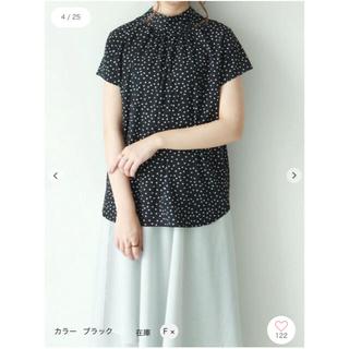 テチチ(Techichi)のTe chichi ランダムドット2wayブラウス ブラック オフィスコーデ(シャツ/ブラウス(半袖/袖なし))