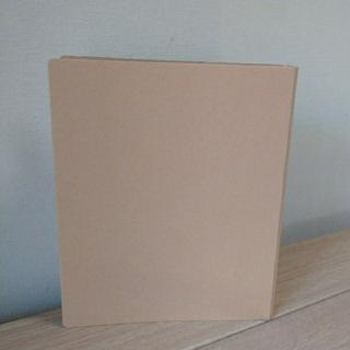 ムジルシリョウヒン(MUJI (無印良品))の無印良品 バインダー A4  4穴   ベージュ(ファイル/バインダー)