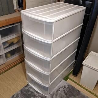 【横浜駅近く】アイリスオーヤマ 衣装ケース5個 W42.5cm×D74cm×