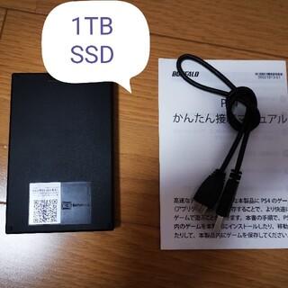 Buffalo - 美品 USB3.0 外付け SSD 1TB  buffalo