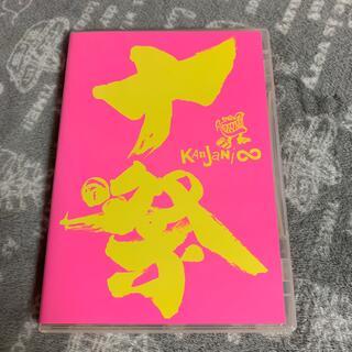 関ジャニ∞ - 関ジャニ∞ 十祭 DVD