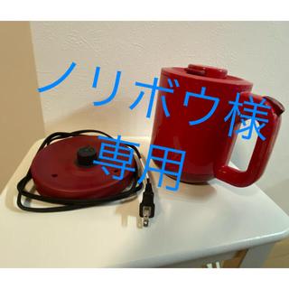 TIGER - タイガー 電気ケトル わく子 レッド (箱なし)